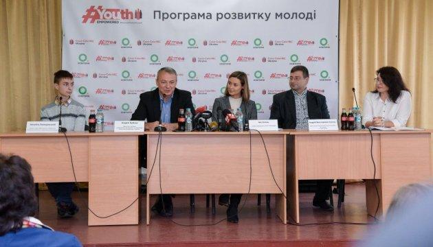 Випускники інтернатів успішно вступатимуть до ВУЗів завдяки Всеукраїнській програмі розвитку молоді