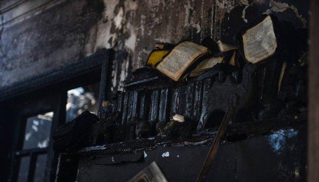 Калиновка: год после взрывов