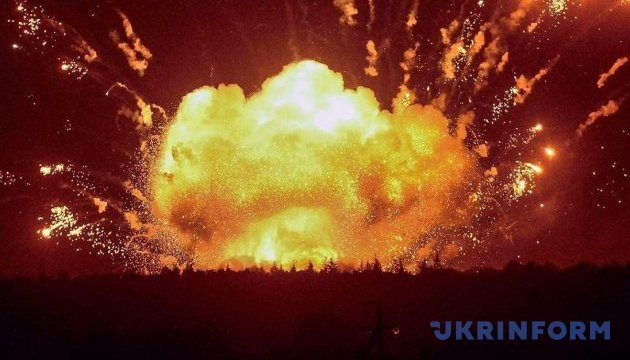 Brand auf Munitionslager in Kalyniwka: Video mächtiger Explosion