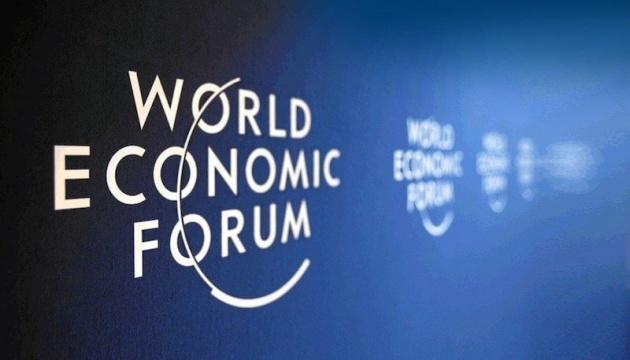 """Украина """"прыгнула"""" через 4 ступеньки в мировом рейтинге конкурентоспособности"""