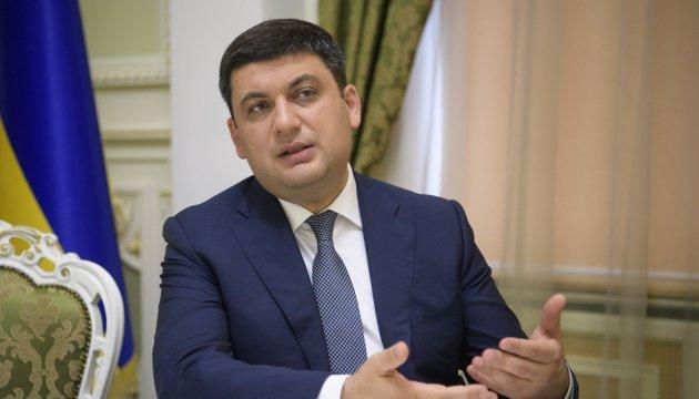 Volodymyr Groisman s'est rendu en Moldavie
