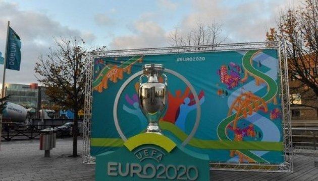 Жеребкування кваліфікації футбольного Євро-2020 пройде у Дубліні