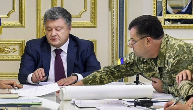 Poroshenko puso en vigor una decisión secreta del CSND