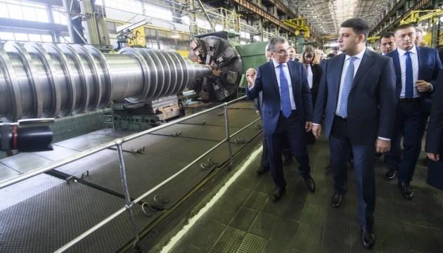Premier: Industrielle Entwicklung hilft, Wirtschaftswachstum um 5 % zu beschleunigen
