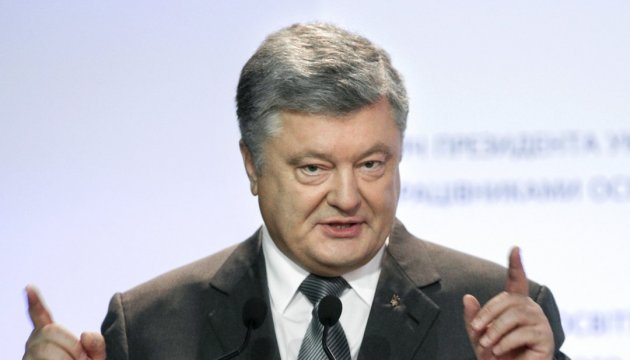 President Poroshenko at Eastern Partnership Summit: Ukraine aims to join EU's four unions