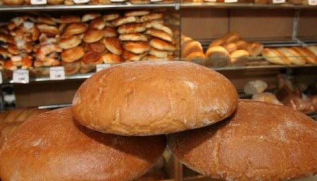 PJSC Kyivkhlib predicts increase in bread prices by 20% within 2-3 years