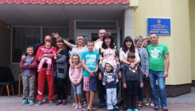 «Берег надії» гостинно зустрів учасників АТО та їх сім'ї