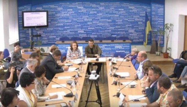 Актуальність створення сучасної системи реабілітації учасників АТО обговорювали в УКРІНФОРМІ
