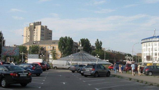 У Києві на час фестивалю
