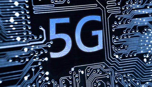 ЄС оцінює кібернетичні ризики перед запуском 5G у Європі