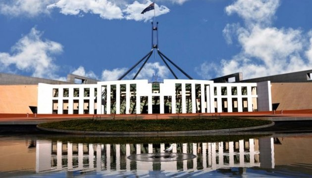 Палата представників Австралії ухвалила заяву до 85-річчя Голодомору в Україні