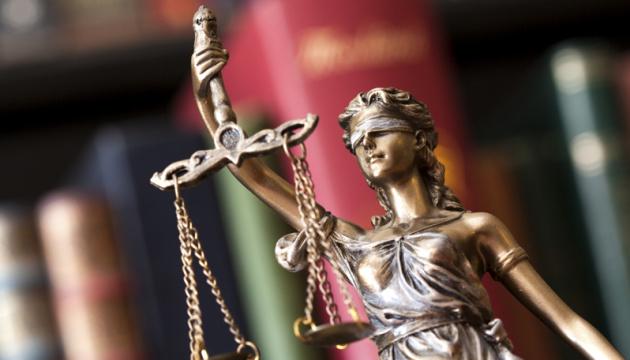 Держдепартамент США вказав на порушення прав людини в Україні