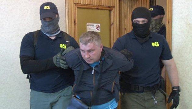 Російські ЗМІ повідомляють про затримання двох
