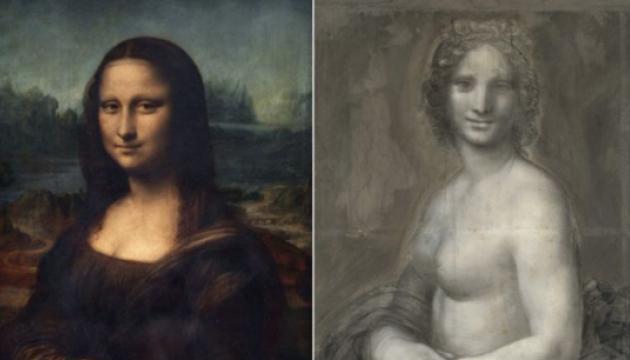 У Франції знайшли портрет оголеної Мони Лізи