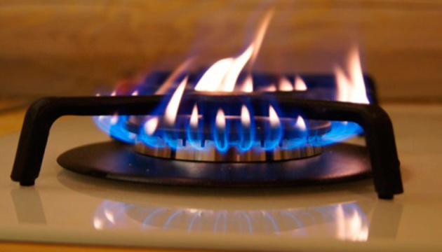 Ukraine reduces gas consumption by 4% since beginning of 2017