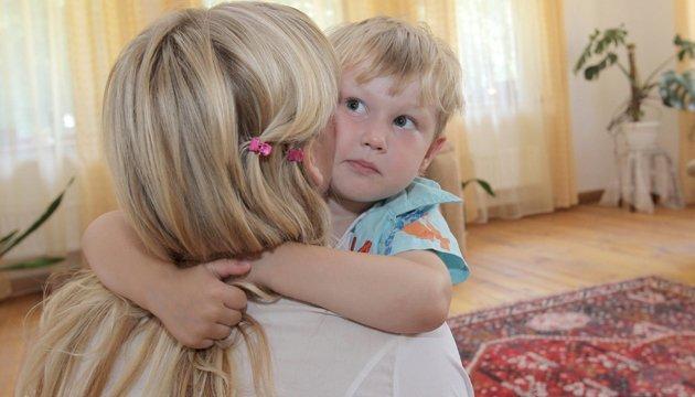 В Украине сегодня - День усыновления