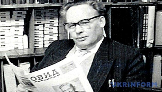 Порошенко в день народження Багряного закликав шанувати спадщину великих українців