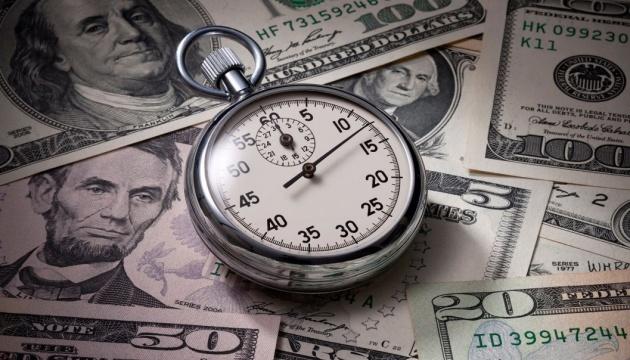 Глава Банку Англії пропонує замінити долар новою цифровою валютою