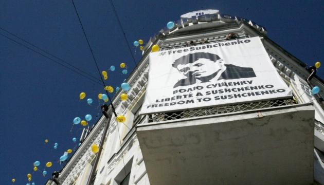В Укрінформі відзначать 50-річчя Романа Сущенка