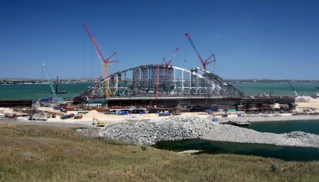 EU verhängt Sanktionen gegen russische Unternehmen für Bau der Kertsch-Brücke