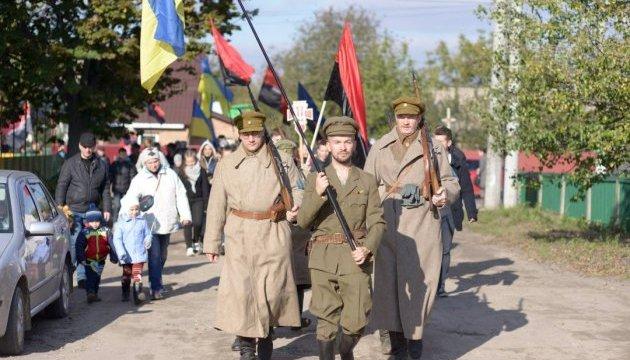 Під Києвом до століття Української революції пройде патріотичний фестиваль