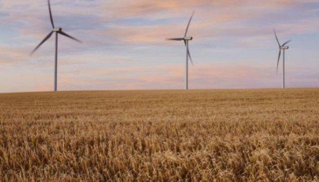 В ветропарк на Херсонщине вложили более €60 миллионов