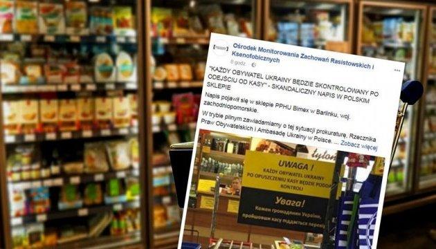 Прокуратура в Польше обвиняет владельца магазина в дискриминации украинцев