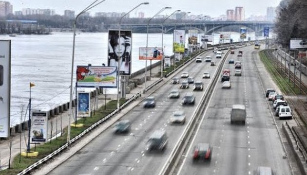 Київ: рух на Набережному шосе з 1 жовтня буде перекритий