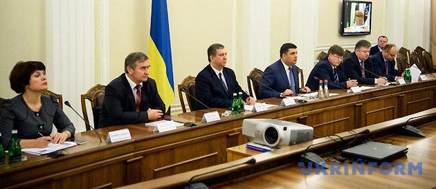 Фото: Владислав Мусієнко