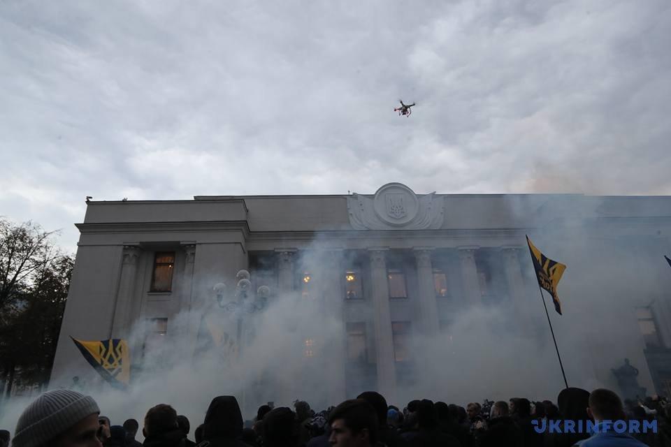 УРады произошли столкновения националистов и милиции
