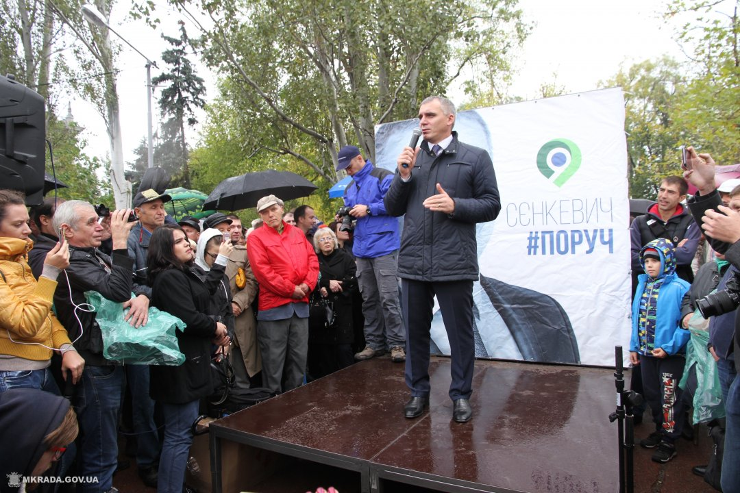 Фото міськради Миколаєва