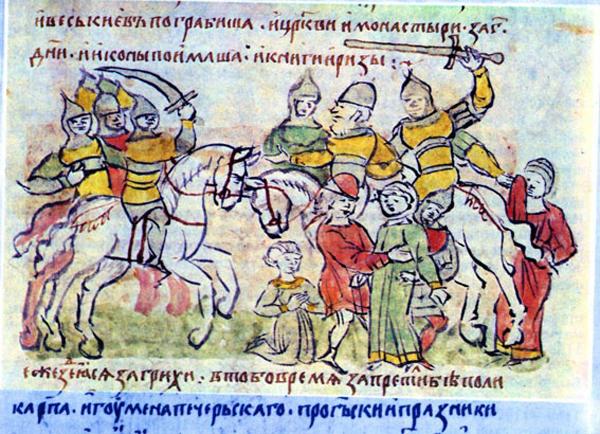 Вторгнення в Київ військ Андрія Боголюбського. 1169 рік