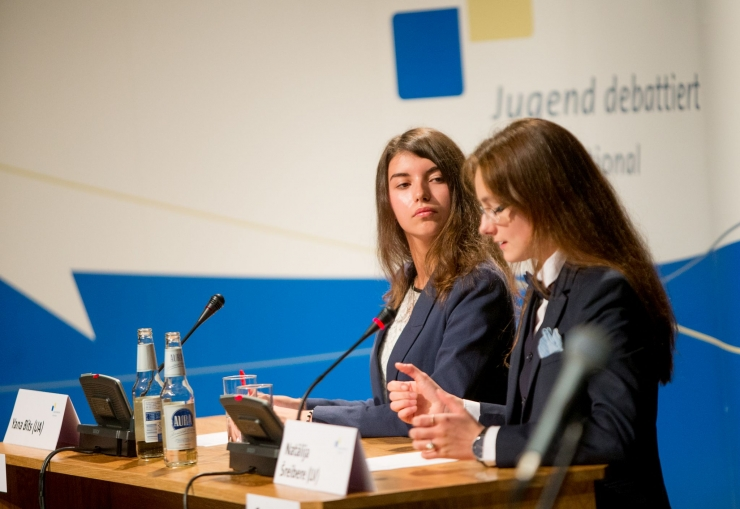 (зліва направо) Яна Біць і Наталія Шребере