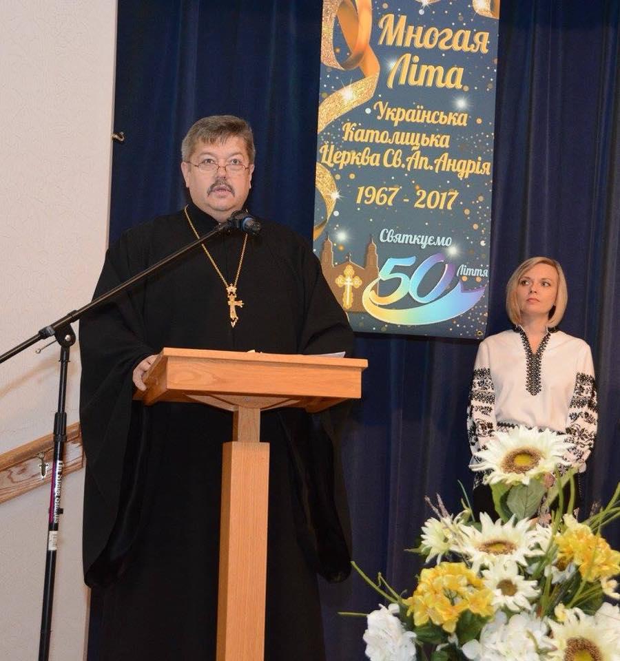 Настоятель парафії о. Ігор