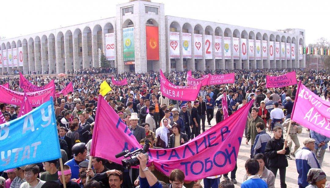 Тюльпанова революція у Киргизстані, що відбулася у лютому—березні 2005 року.