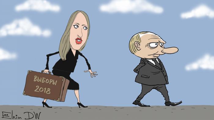 Карикатура:  Сергей Елкин.