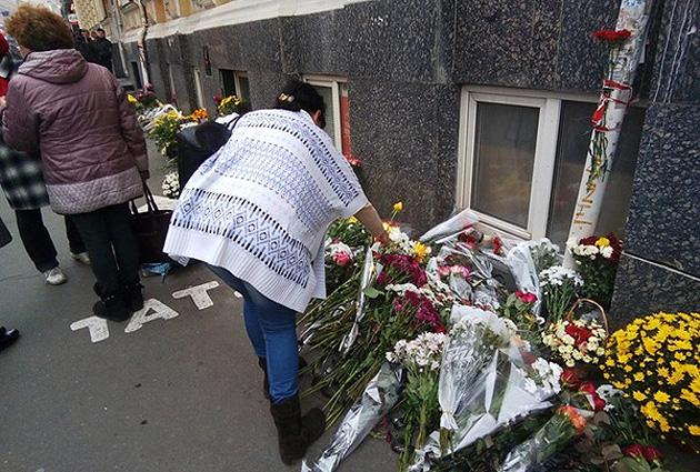 Фото: https://ukr.media