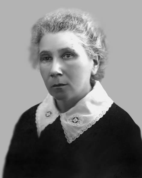 Лідія Деполович