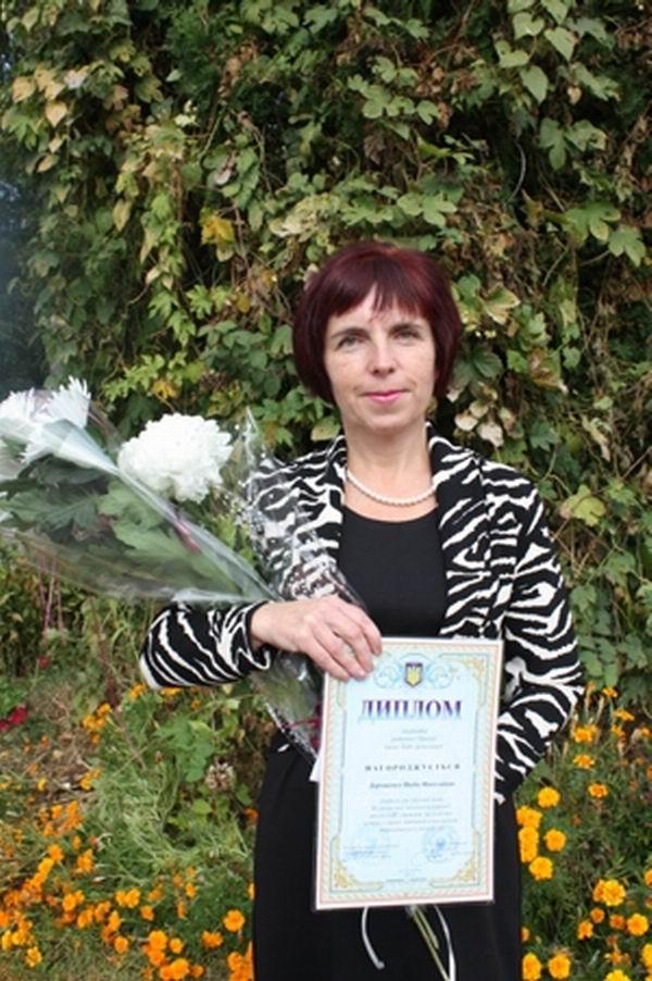 Вчителька Куликівської школи Надія Дорошенко - лауреат премії імені Л.Деполович