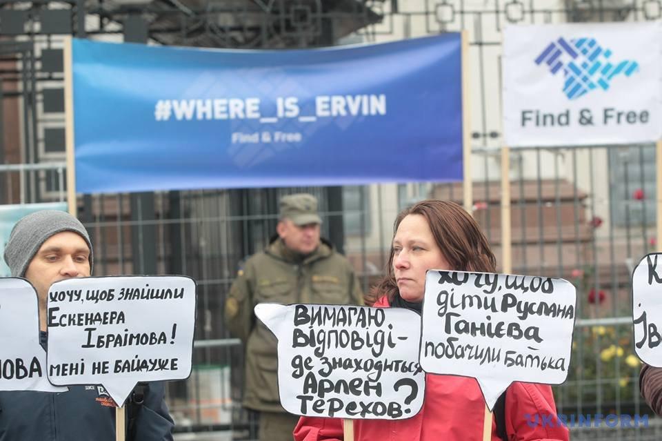 ВКрыму найден мертвым пропавший в2014 году активист— КрымSOS