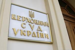 Козак пошел в Верховный Суд из-за санкций