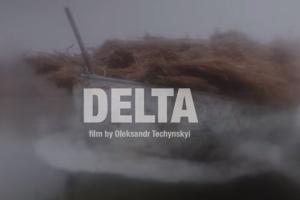 """Фільм про """"українську Венецію"""" показали у Брюсселі"""