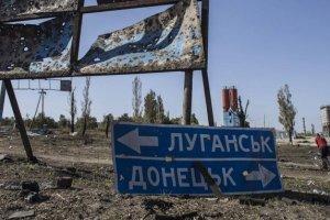 Більшість жителів Донбасу хочуть повернення окупованих територій