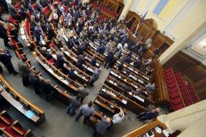 Рада сьогодні розгляне зміни до закону про вибори