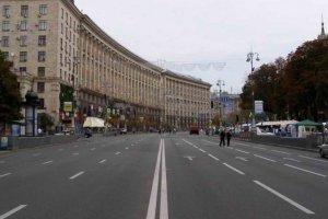День Києва на карантині: у Кличка сказали, в якому форматі святкуватимуть