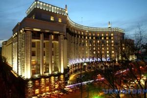 乌克兰退出独联体国家供货一般条件协议
