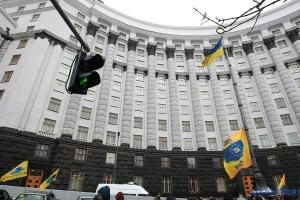 Уряд погодив зміни щодо забезпечення підрозділів ДФС, які стримують агресію Росії