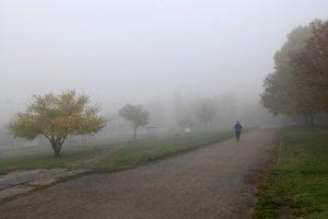 Синоптики попереджають українців про сильний туман