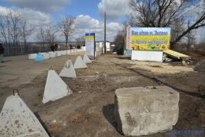 """Окупанти відмовилися гарантувати безпеку для відкриття """"Золотого"""" 24 березня"""