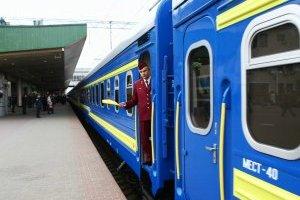 """Укрзалізниця в березні запустить """"святкові"""" поїзди"""